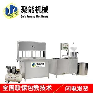 全套豆腐機生產廠家 多功能豆腐機生產視頻