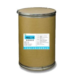 磷酸氢二铵厂家现货 食品级膨松剂