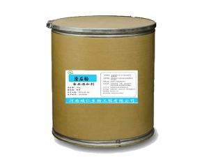 滑石粉食品级抗结剂 量大从优