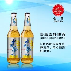 青岛青轩啤酒开发有限公司招商