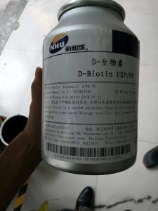 D-生物素新和成生物素98%维生素H维生素b7 D-Biotin生物素现货