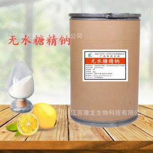 食品级糖精钠 无糖甜味剂工农糖精钠500倍甜度 工业电镀食品专用