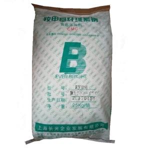 现货 CMC羧甲基纤维素钠 食品级 FH9 羧甲基纤维素钠cmc 增稠剂