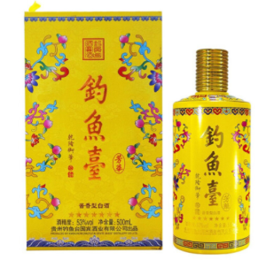 【贵州茅台白酒】钓鱼台(贵宾酒新版)年货礼盒09