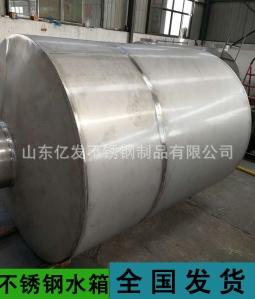 不銹鋼存儲保溫水箱廠家直銷