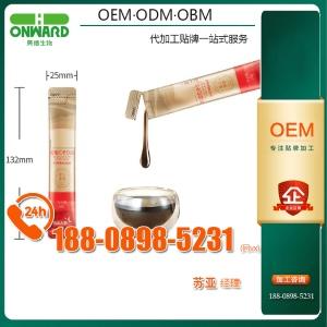 包工包料韩国红参石榴液ODM贴牌委托厂商