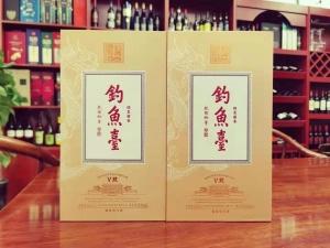上海钓鱼台酒【新品钓鱼台V9/V玖】低价销售09