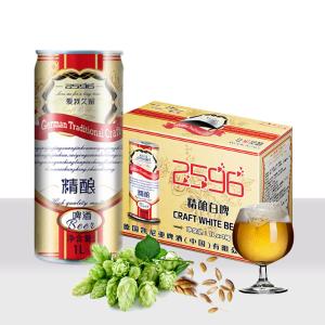 1升桶裝艾爾精釀啤酒/原漿白啤酒招商