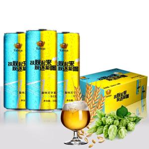 代理啤酒/大型啤酒厂家招商/易拉罐啤酒加盟