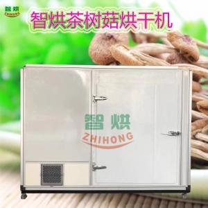 定制多功能空气能茶树菇烘干机