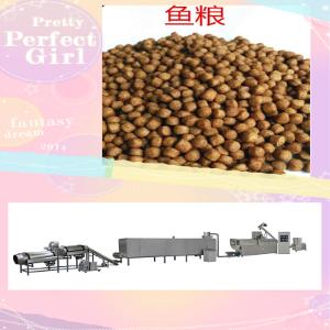 寵物飼料顆粒機 魚食飼料顆粒設備