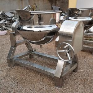 实验室用蒸汽夹层锅 手摇可倾夹层锅厂家直销