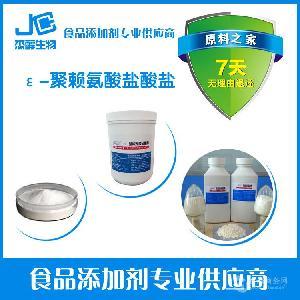 聚赖氨酸 食品级聚赖氨酸价格, 聚赖氨酸成分分析 防腐性好