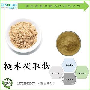 糙米提取物10:1 糙米浓缩粉 厂家直销 价格