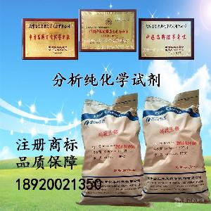 金汇太亚分析纯食品级25kg碳酸钙
