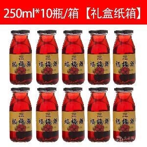 浙江蘭溪特產梅子酒肇峰山高粱甜女士果酒半斤10瓶禮盒