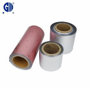 医用包装材料自动包装机用卷膜片剂胶囊用泡罩卷膜PVC材料