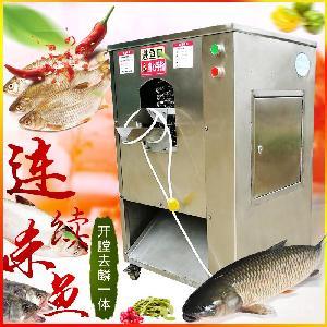 打鱼鳞机价格_河南 切鱼机价格、品牌、厂家/品牌/图片-食品商务网