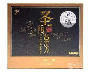 珑珠圣阳草方一盒价格