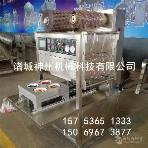 周黑鸭包装机 质量保证 支持定做,气调盒式包装机