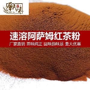 速溶免煮阿薩姆紅茶粉三合一奶茶店專用1公斤袋裝