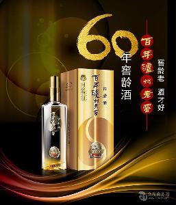 【瀘州老窖·窖齡60年】品牌好酒,08