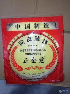 中国广西产正全意黄*皮白*皮批发销售