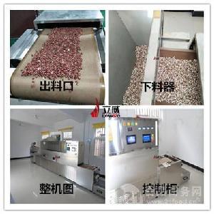 五谷杂粮茶低温烘焙设备