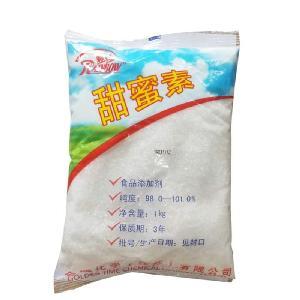 食用甜味劑 彩虹小彩牌甜蜜素  1kg/袋