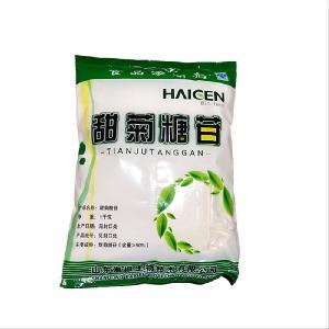 海根甜菊糖苷甜度200倍1kg/袋