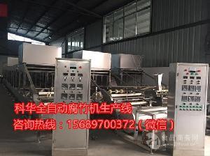 贛州全自動腐竹機生產廠家 腐竹油皮機