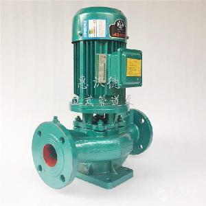 沃德空調泵GD80-100高樓供水增壓泵 離心泵