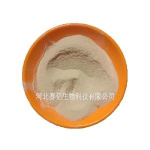 优质食品级 增稠剂海藻酸钠 褐色粉末  可分装1公斤