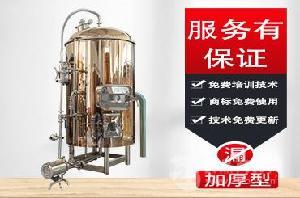杭州啤酒设备浙江啤酒设备江苏啤酒设备