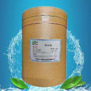維生素C VC粉原料用途 抗壞血酸生產廠家