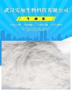 功能性饮料原料牛磺酸 氨基乙磺酸