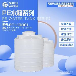 定安县10吨饮用水储放塑料水箱厂家 PE塑料水箱厂家