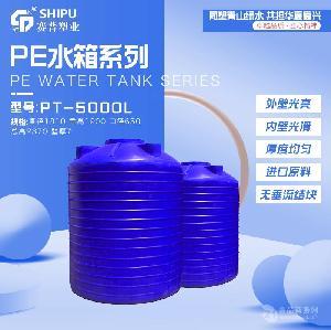 屯昌县10吨制药厂污水储放塑料水箱厂 PE塑料水箱厂家