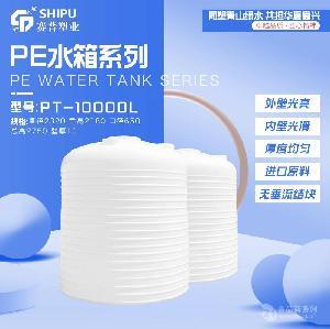 临高县10吨纯水储放塑料水箱厂家 PE塑料水箱厂家