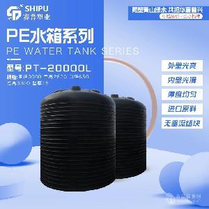 昌江县10吨灌溉塑料水箱厂家 PE塑料水箱厂家