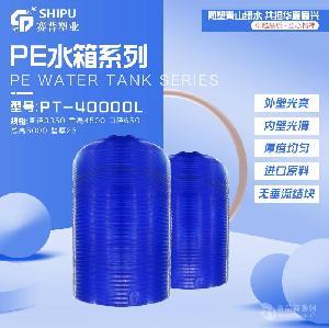澄迈县10吨电镀废水储放塑料水箱厂家 PE塑料水箱厂家
