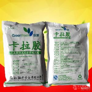 食品級卡拉膠 滾揉卡拉膠 肉制品專用卡拉膠 批發優惠 卡拉膠