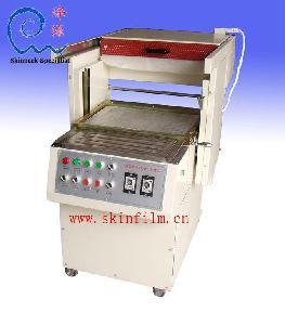 散热器贴体真空包装机