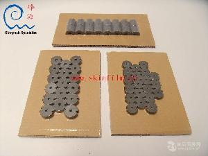 Ferrite Cores貼體包裝膜 磁芯收縮包裝膜定制