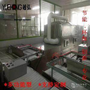快餐回温加热 冷链盒饭微波快速加热灭菌设备( 现货)