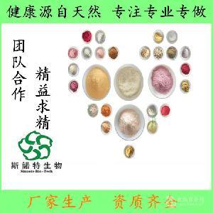 金花葵提取物粉  金花葵速溶粉    金花葵浓缩粉