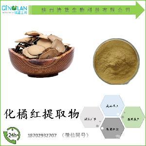化橘紅提取物10:1 水溶性化橘紅粉 現貨供應
