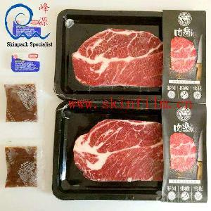 供应海产品贴体托盘 鳕鱼贴体托盘 牛排羊肉贴体托盘价格