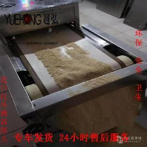 新型时产60公斤的麦麸、胚芽微波干燥熟化灭菌机价格