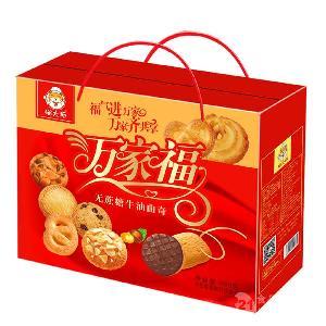 中秋饼干礼品 蛋卷年货礼盒 年货食品礼品 年货礼品饼干
